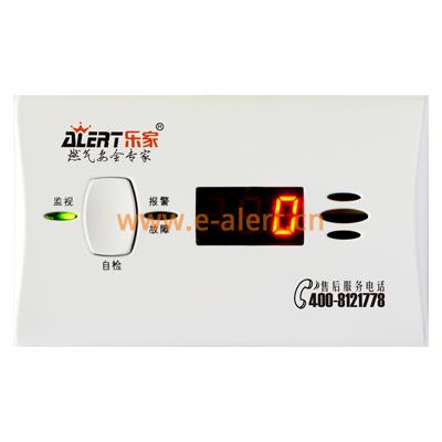 家用燃气报警器ATY-K2